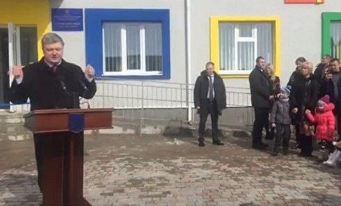 Во время выступления Порошенко на Волыни упала сосулька