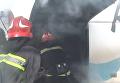 Во Львове загорелся туристический автобус. Видео