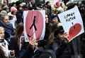 Акция против закона об абортах в Варшаве