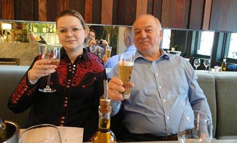 Сергей Скрипаль и его дочь Юлия