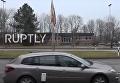 Пучдемон задержан полицией Германии на границе с Данией