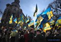 Шествие с требованием отставки Луценко в Киеве