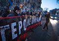 В центре Одессы радикалы провели марш