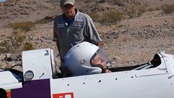 Американский пенсионер пытался улететь в космос на самодельной ракете. Видео