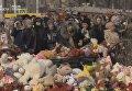 Ситуация возле здания сгоревшего ТЦ в Кемерово