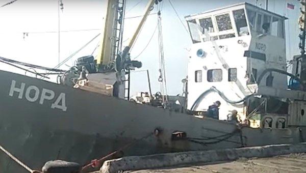 Задержанное судно Норд