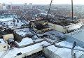 Последствия пожара в ТЦ Зимняя вишня