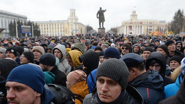Митинг у администрации Кемерово