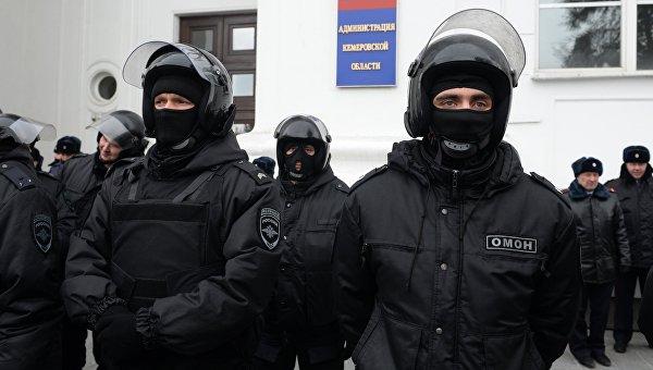 Митинг у администрации Кемерово. Архивное фото