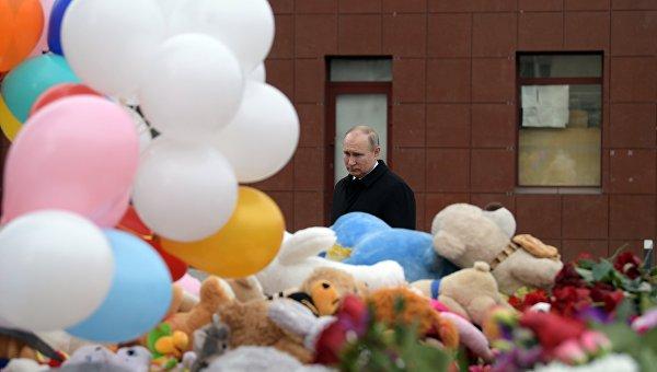 Президент РФ В. Путин почтил память погибших при пожаре в Кемерово