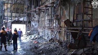 Появилось видео последствий пожара внутри сгоревшего ТЦ в Кемерово