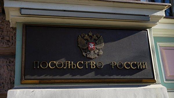 Некоторые европейские страны объявили о высылке российских дипломатов