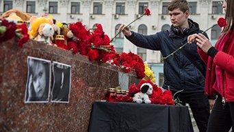 Акции в память о погибших при пожаре в ТЦ Зимняя вишня в Кемерово