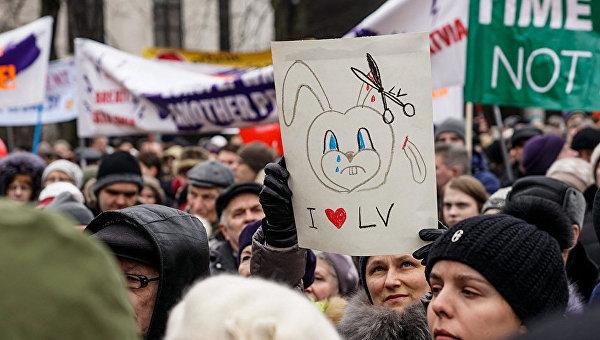 Протест в Латвии. Архивное фото