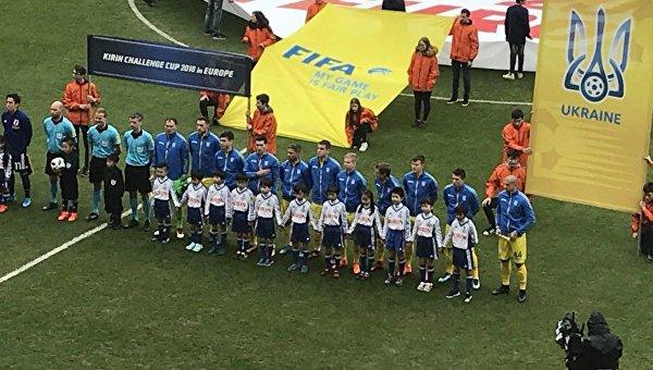 Товарищеский матч между сборными Украины и Японии