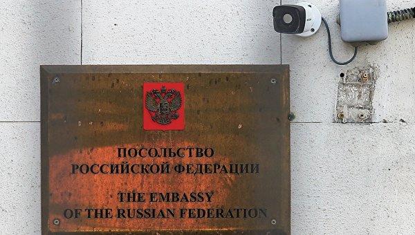 Табличка на здании посольства Российской Федерации в Киеве