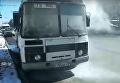 В РФ загорелся автобус с журналистами, ехавшими проверять ТЦ на пожароопасность