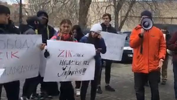 Канал ZIK опроверг объявление Корчинского опродаже Медведчуку ипотребовал снять блокаду