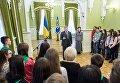 Президент Петр Порошенко на встрече с детьми