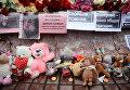 Акции в память о погибших при пожаре в ТЦ Зимняя вишня