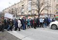 Работники Запорожьеоблэнерго перекрыли проспект Соборный 29 марта 2018 г