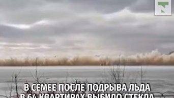Подрыв льда в Казахстане. Видео