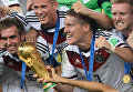 Национальная команда Германии – действующие чемпионы мира