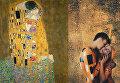 «Поцелуй», Густав Климт