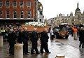 Похороны Стивена Хокинга