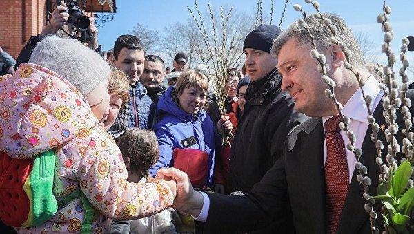 Визит Петра Порошенко в Мариуполь
