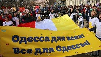 В Одессе масштабно отмечают День смеха