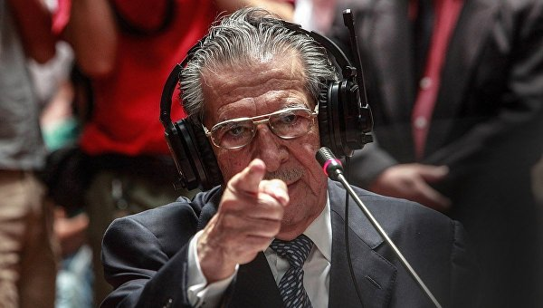 Хосе Эфраин Риос Монтт. Архивное фото