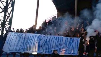 Банер для Порошенко на матче Мариуполь - Динамо