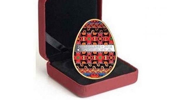 Королевский монетный двор Канады выпустил монету в виде писанки