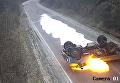 В Тернопольской области перевернулся и загорелся молоковоз. Видео