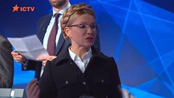 Артур Герасимов и Юлия Тимошенко. Видео