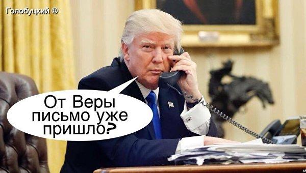 Фотожаба на письмо Веры Савченко Дональду Трампу