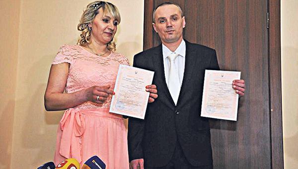 Пожизненно осужденный в Украине мужчина женился
