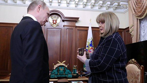 Президент РФ Владимир Путин встретился с главой Центризбиркома Э. Памфиловой