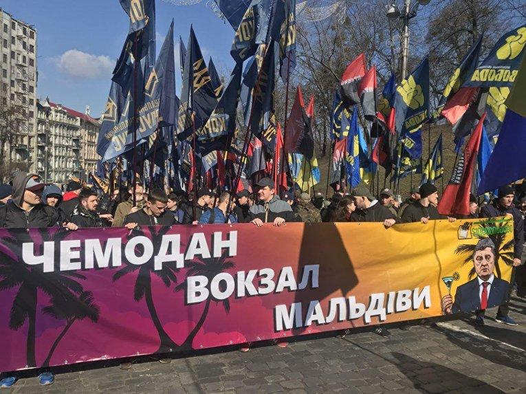Масштабный марш националистов в центре Киева 3 апреля