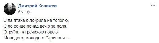 """""""У 20 країнах світу можуть виготовляти такі нервово-паралітичні речовини"""", - Путін про отруєння Скрипаля - Цензор.НЕТ 7120"""