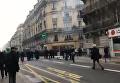 Беспорядки в Париже. Видео