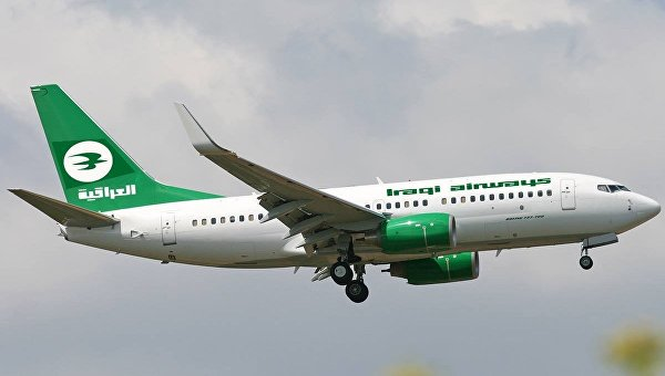 Самолет Iraqi Airways