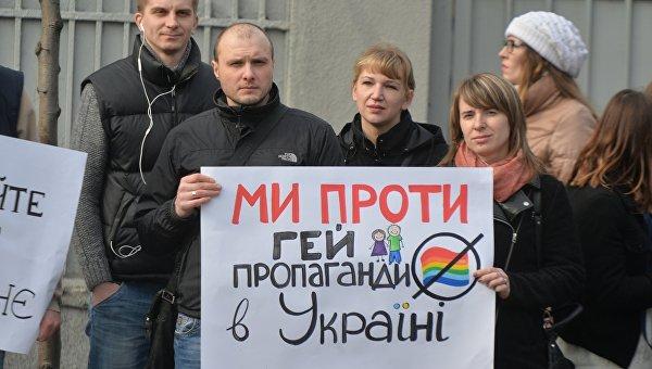 Украина защитники гомосексуализм