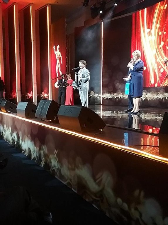 Церемония вручения премии Герои спортивного года-2017