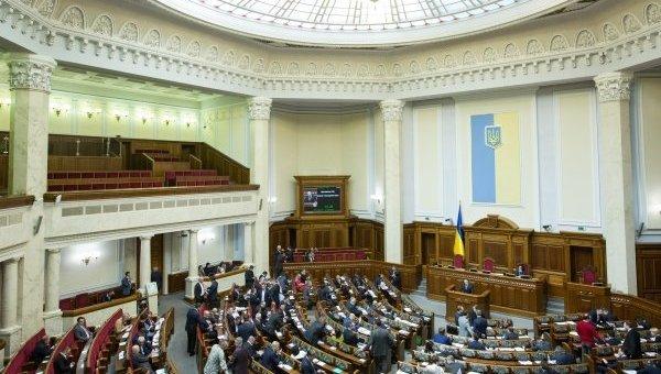 Верховная Рада, 5 апреля 2018