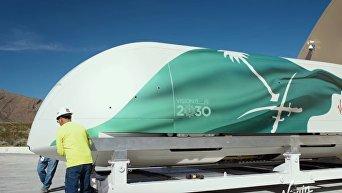 Virgin Hyperloop One показала пассажирскую капсулу для поезда. Видео