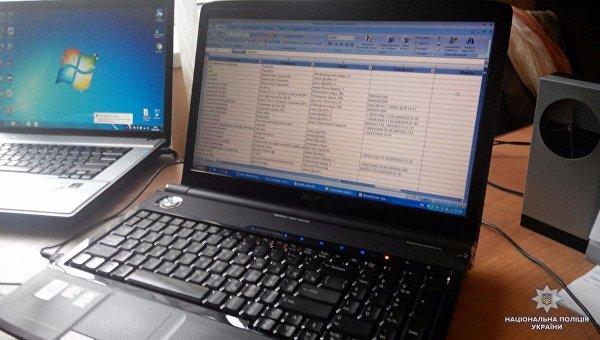 Гражданин Запорожья продавал персональные данные украинцев в РФ