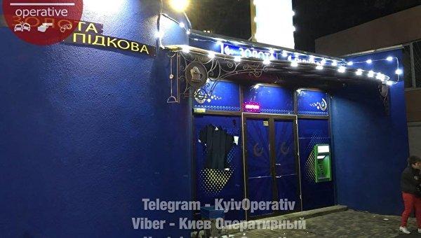 На месте нападения на игорное заведение Киева