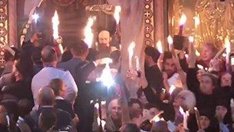Церемония схождения Благодатного огня в Иерусалиме